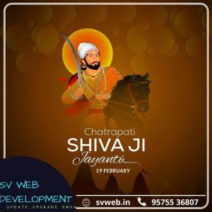 Shivaji Jayanti 2021